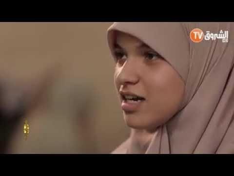 فيديو مؤثر جدا| تعرف على قصة أسماء.. الفتاة الجزائرية التي تهدي حفظها للقرآن لوالدها المتوفي