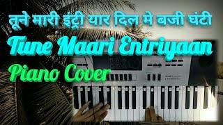 Tune Maari Entry || Piano Cover || Keyboard Cover