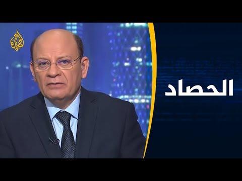 الحصاد- كيف أدارت السعودية أزمة اغتيال خاشقجي؟  - نشر قبل 4 ساعة