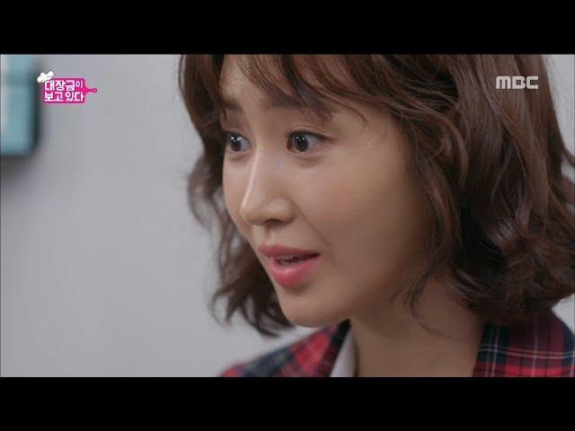[Dae Jang Geum Is Watching] EP02 Yuri, who had an unexpected housewarming,, 대장금이 보고있다 20181018