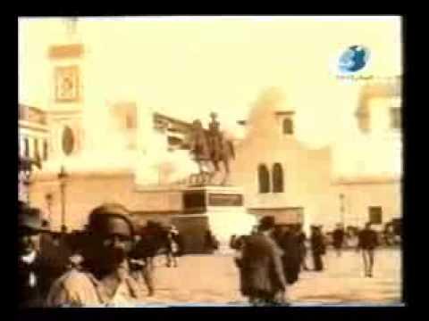 Alger remontent à 1896