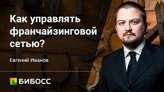 видео Рекламная сеть Яндекса внесла изменения в договор