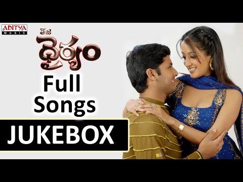 Dhairyam (ధైర్యం) Telugu movie Songs Jukebox || Nithin,Raima Sen