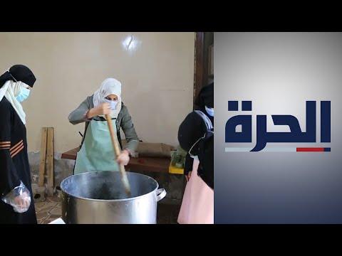 سوريا.. تحديات اقتصادية تواجهها النساء في الأرياف ومناطق النزوح