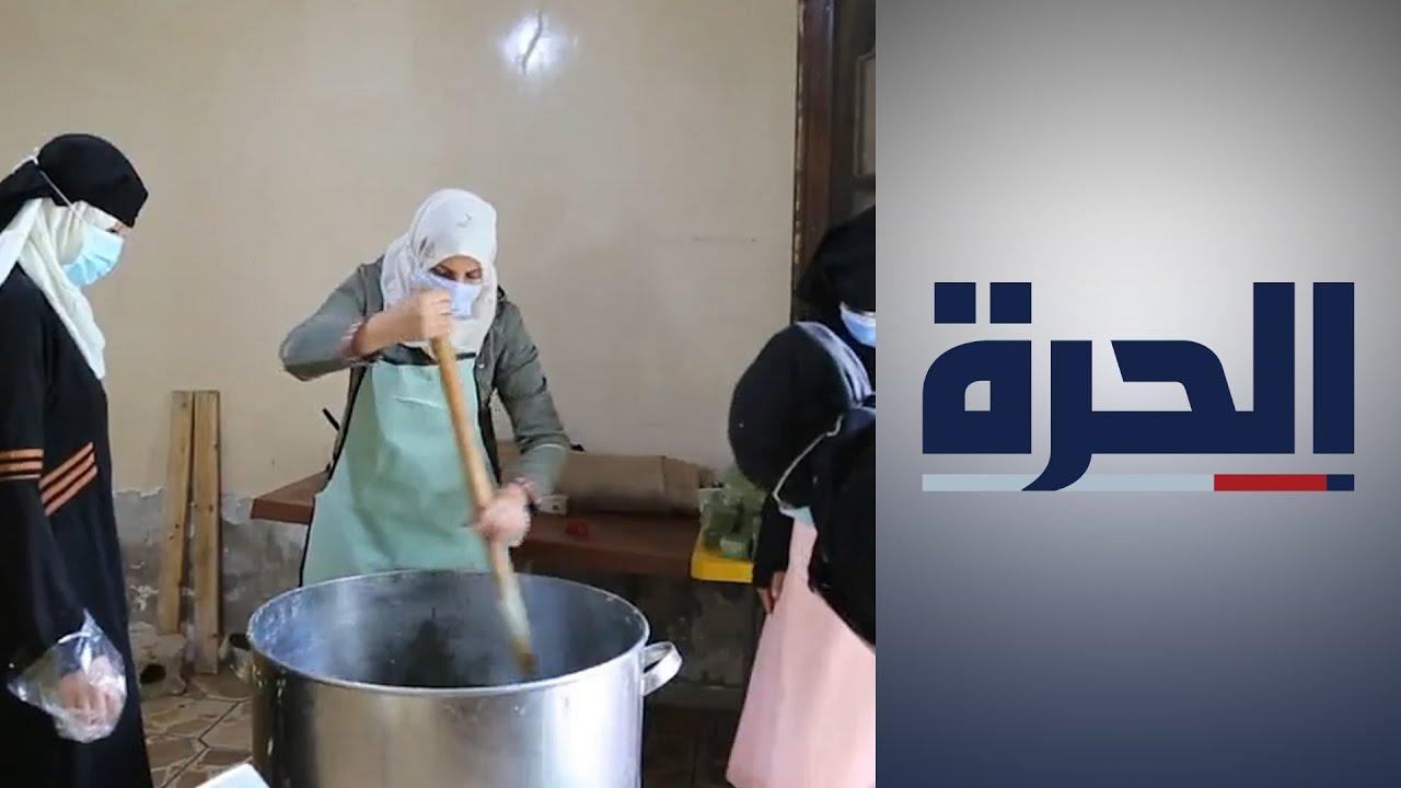 سوريا.. تحديات اقتصادية تواجهها النساء في الأرياف ومناطق النزوح  - 18:54-2021 / 10 / 14