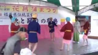 福井県 北潟どっしゃどっしゃ踊り (保存会の皆さん) No.2