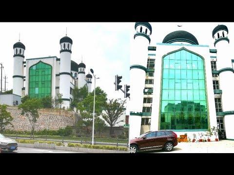 Chinese Mosque 😱 How it is!  in Zhenjiang Jiangsu China