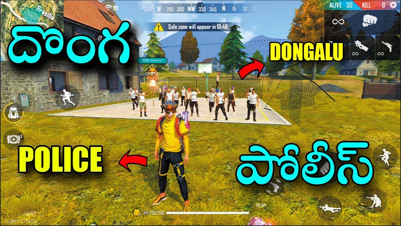 Free Fire Donga Police Funny Game Free Fire Funny Game Telugu Gaming Zone Youtube