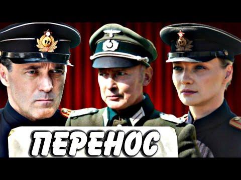 Что не так с сериалом Чёрное море?