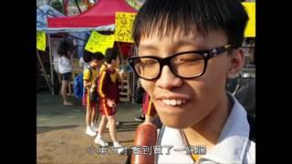 東華三院吳祥川紀念中學 社區生活紀錄 4A班 第4組