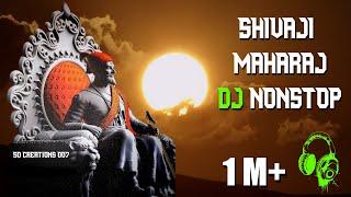 #withme Shivaji Maharaj DJ nonstop| Shivaji maharaj DJ songs| 1 million+|