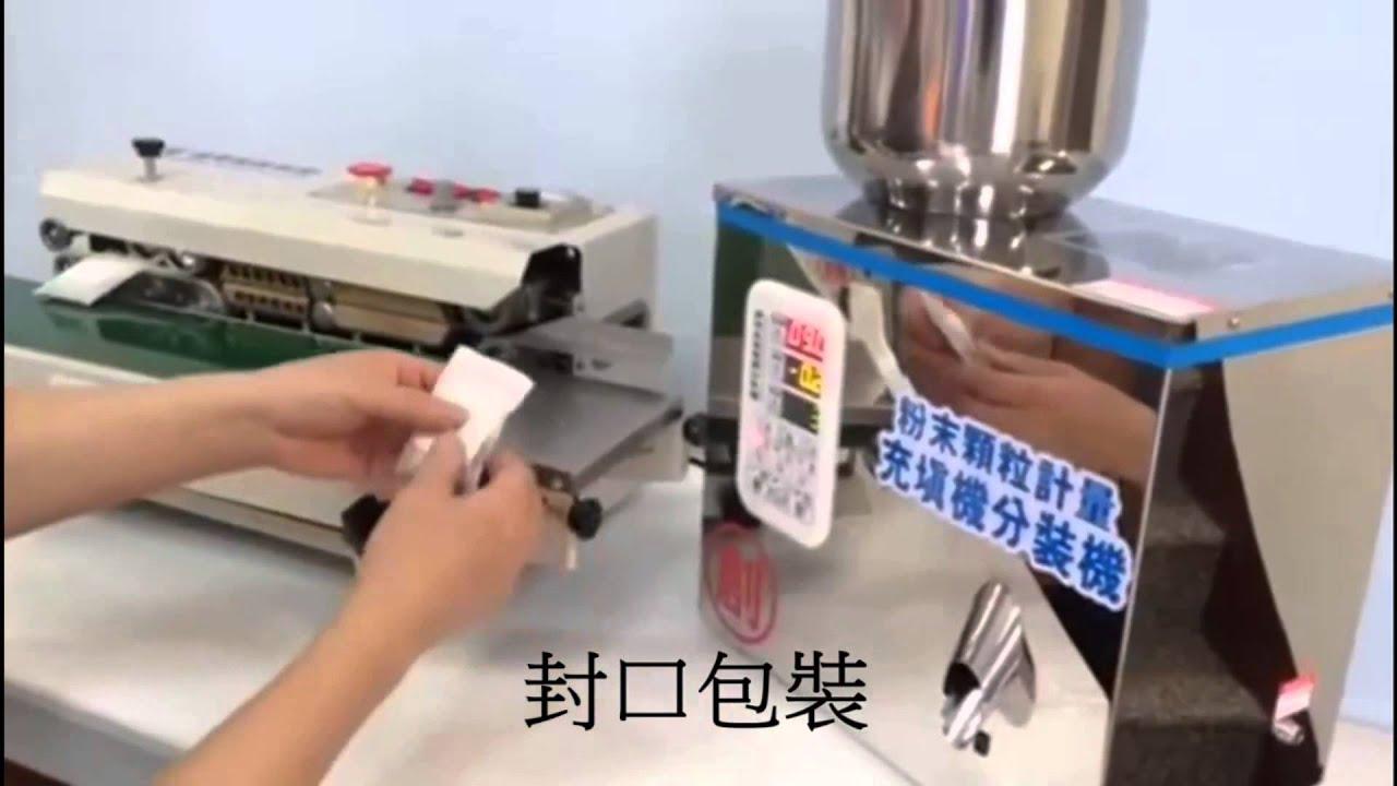 創傑包裝科技 掛耳式咖啡分裝機CJ-W225+封口機 充氮氣設備 - YouTube