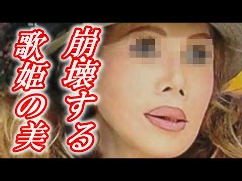 【衝撃】弘田三枝子さんを襲った衝撃的な出来事