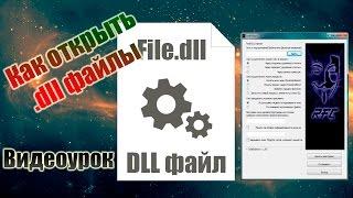 видео Чем открыть файл .3gp | Форматы файлов, чем открыть