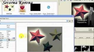 Как се използва маска в Sony Vegas Видео урок