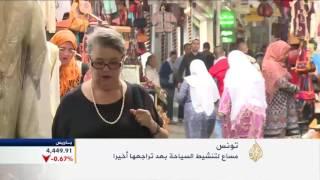 مساع لتنشيط السياحة بتونس بعد تراجعها أخيرا
