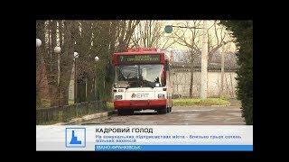 видео Івано-Франківськ Буковель автобус ціна 2017