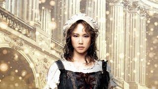 帝劇10・11月公演 ミュージカル『マリー・アントワネット』でマルグリッ...