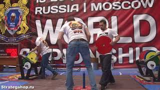 "Чемпионат Мира АСМ ""Витязь"" 19 мая г. Москва 13 поток"