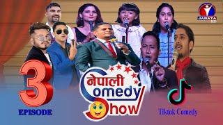 Nepali Comedy Show   EP3   Nepali Stand-Up Comedy   Raja Rajendra Pokhrel & Team   Janata Television