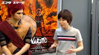 Video Naruto Stage Musical Live Spectacle Interview download MP3, 3GP, MP4, WEBM, AVI, FLV November 2018