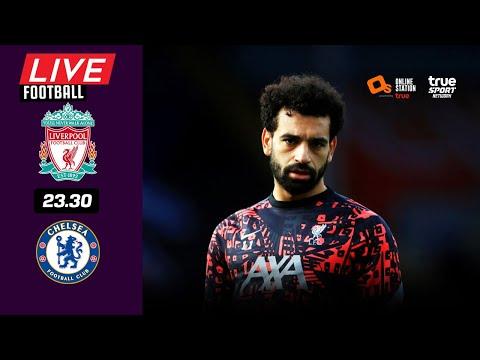 🔴 LIVE FOOTBALL : ลิเวอร์พูล 1-1 เชลซี พรีเมียร์ลีก อังกฤษ บอลสดพากย์ไทย 28-8-64