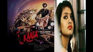 OMG | Priya Prakash Varrier Guest Appearance in Rajinikanth Movie - Kaala (Tamil) - Official Teaser
