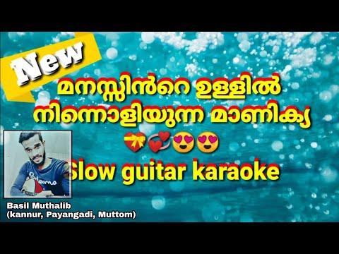 Mappila karaoke songs with lyrics | Manasinte ullil ninnoliyunna karaoke | HD | By Basil Muthalib