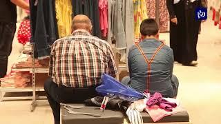 نقابة الألبسة تطالب بإعفاء ملابس الأطفال وأحذيتهم من الجمارك والضرائب - (18-1-2019)