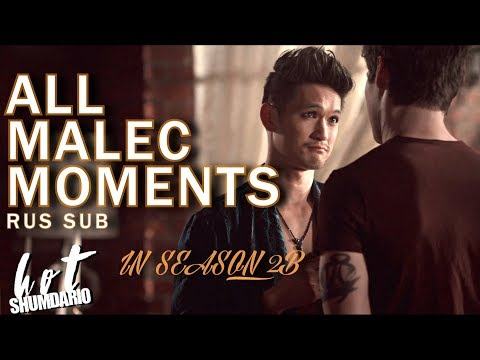 All Malec moments in season 2B | RUS SUB | HS