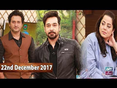 Salam Zindagi With Faysal Qureshi -  22nd December 2017 - Ary Zindagi