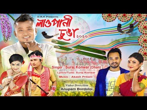 lao-pani-sunga- -suraj-konwar- -akash-pritom- -vivek-bora- -kangkana- -new-assamese-video-song-2020