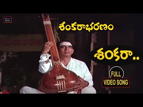 Shankara Naadasharirapara Full Video Song - Sankarabharanam Movie Songs || Somayajulu || TVNXT Music