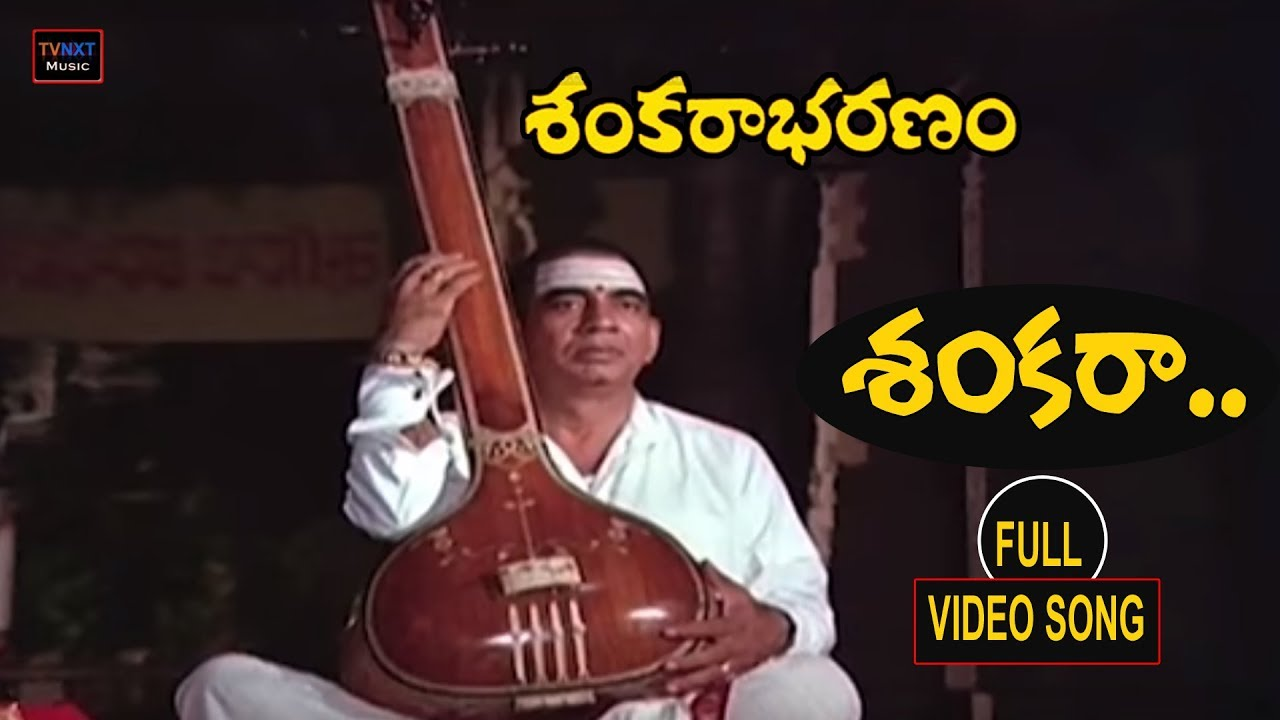 shankara naadasharirapara mp3 song
