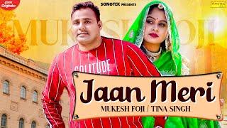 Jaan Meri   Mukesh Foji   Tina Singh   New Haryanvi Songs Haryanavi 2021   Sonotek