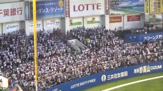 日本ハムファイターズ リック・シュー(M.アブレイユ)レジェンドシリーズ 2013 応援歌