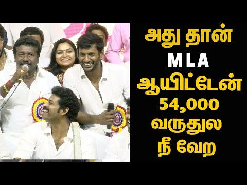 """Now I'am A MLA My Salary Is 54,000""- Karunas Funny Reply To Questions 