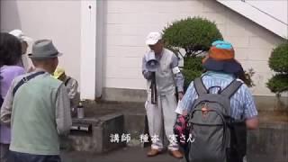 6月1日【ぶら探訪】神辺の寺院めぐり―川南から湯田まで―