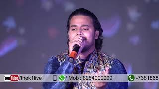 Teri Diwani Sung by Saroj Pradhan K1Live