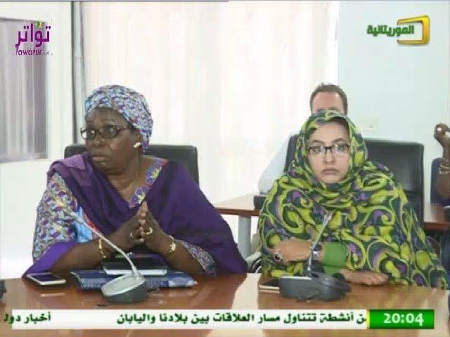 شبكة النساء البرلمانيات الموريتانيات تعقد لقاء مع أعضاء قافلة ممولي الصحة الإنجابية