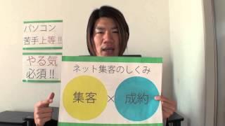 【無料相談受付中】http://highcommunication.jp/free-consultation.htm...
