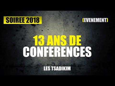 SOIREE TORAH - LES TSADIKIM - 13 ans de conferences ! 2018