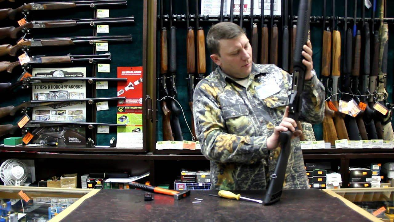 «оружие» на интернет-аукционе au. Ru. Туризм, охота, самооборона – все, что сюда относится, вы можете у нас недорого купить и выгодно продать.
