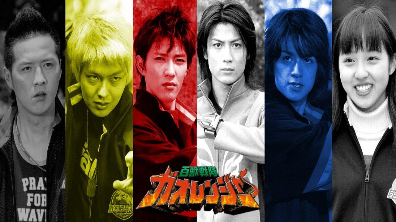 Power Rangers Wild Force Japonese Opening Hyakujuu Sentai Gaoranger Youtube