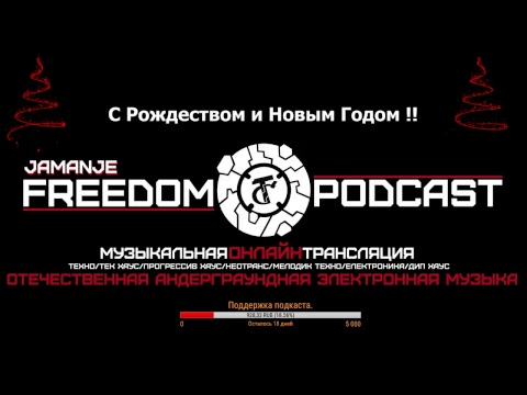 jamanje - The Freedom podcast Live