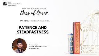 Daily Dars ul Quran: Patience and Steadfastness