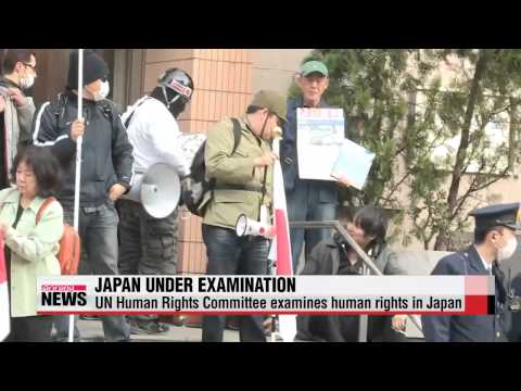 UN to examine Japan's human rights issues