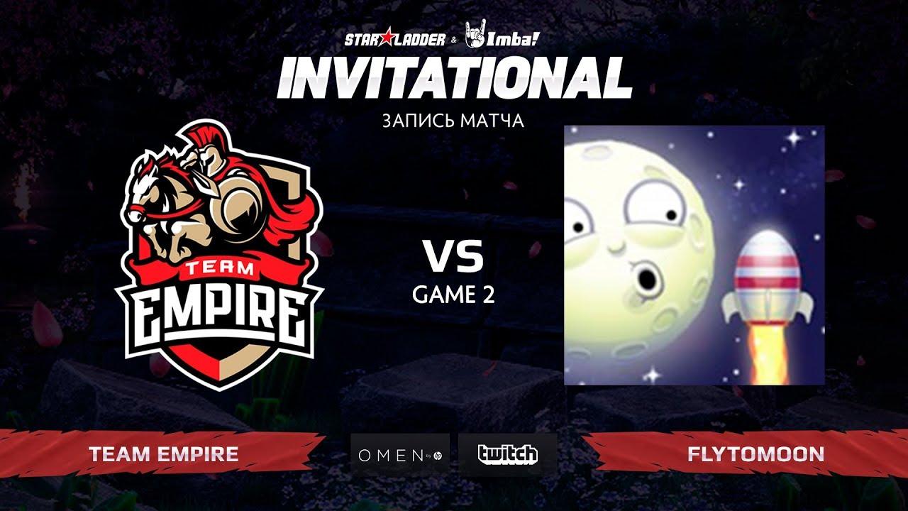 Team Empire vs FlyToMoon, Вторая карта, SL Imbatv Invitational S5 Qualifier