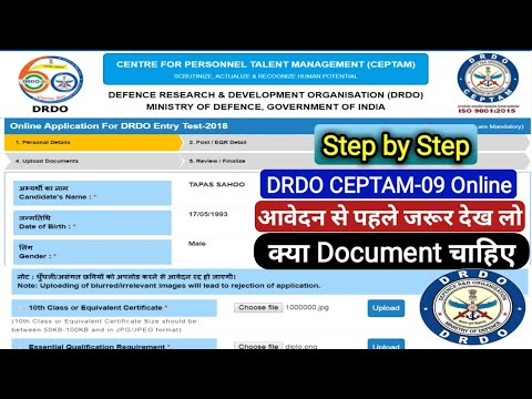 How to Fill-Up DRDO CEPTAM 9 Online Application Form | How to Apply DRDO CEPTAM 9 STA- B Online Form