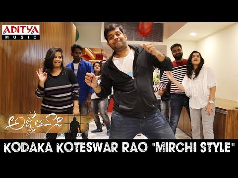 "Kodakaa Koteswar Rao ""Mirchi Style"" | Agnyaathavaasi Songs | Pawan Kalyan | Trivikram | Anirudh"
